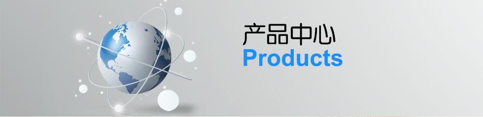 深圳市嘉智电子有限公司